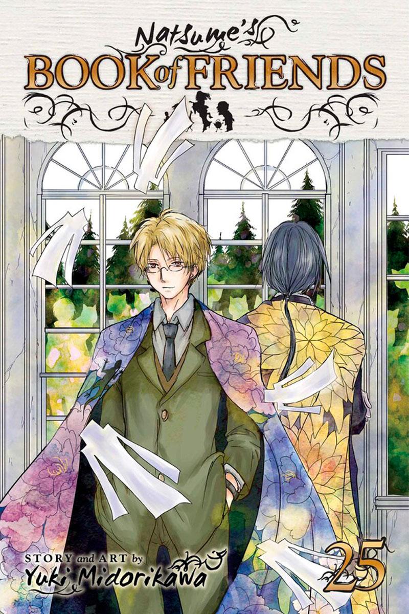 Natsumes Book of Friends Manga Volume 25