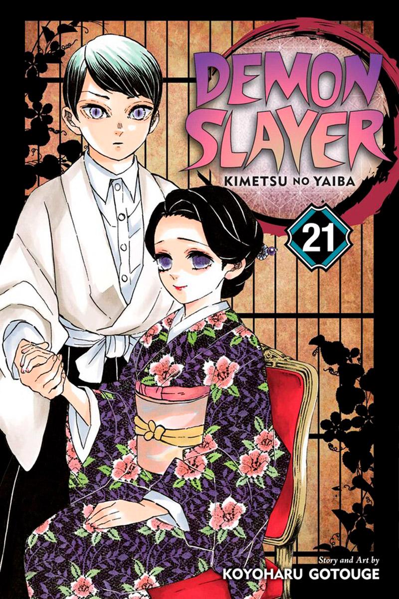 Demon Slayer Kimetsu no Yaiba Manga Volume 21