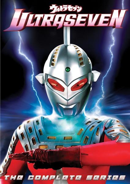 Ultra Seven DVD