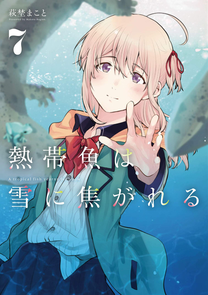 A Tropical Fish Yearns for Snow Manga Volume 7