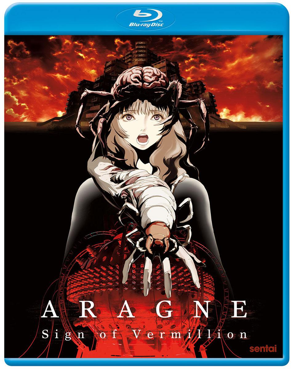 Aragne Sign of Vermillion Blu-ray