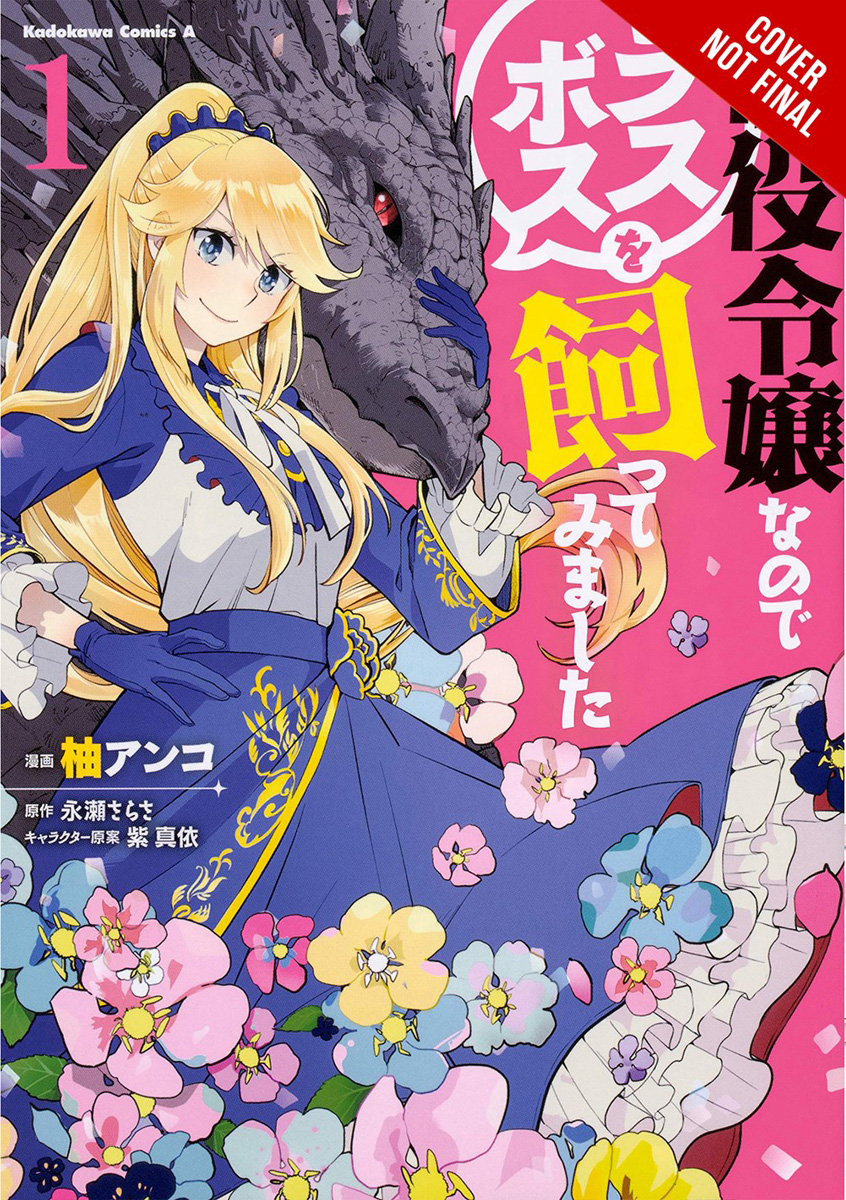 Im the Villainous Daughter So Im Keeping the Last Boss Manga Volume 1