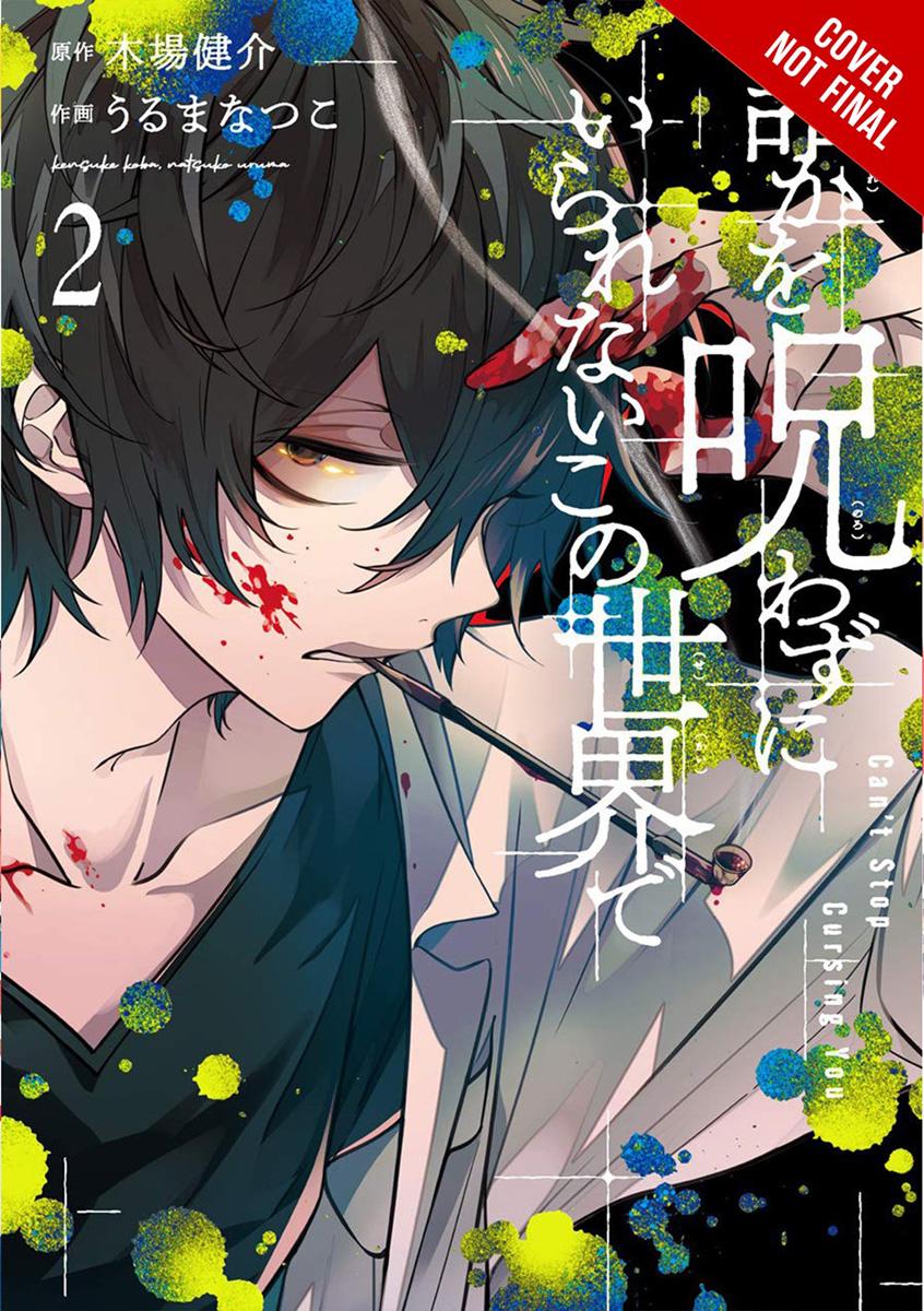 Cant Stop Cursing You Manga Volume 2