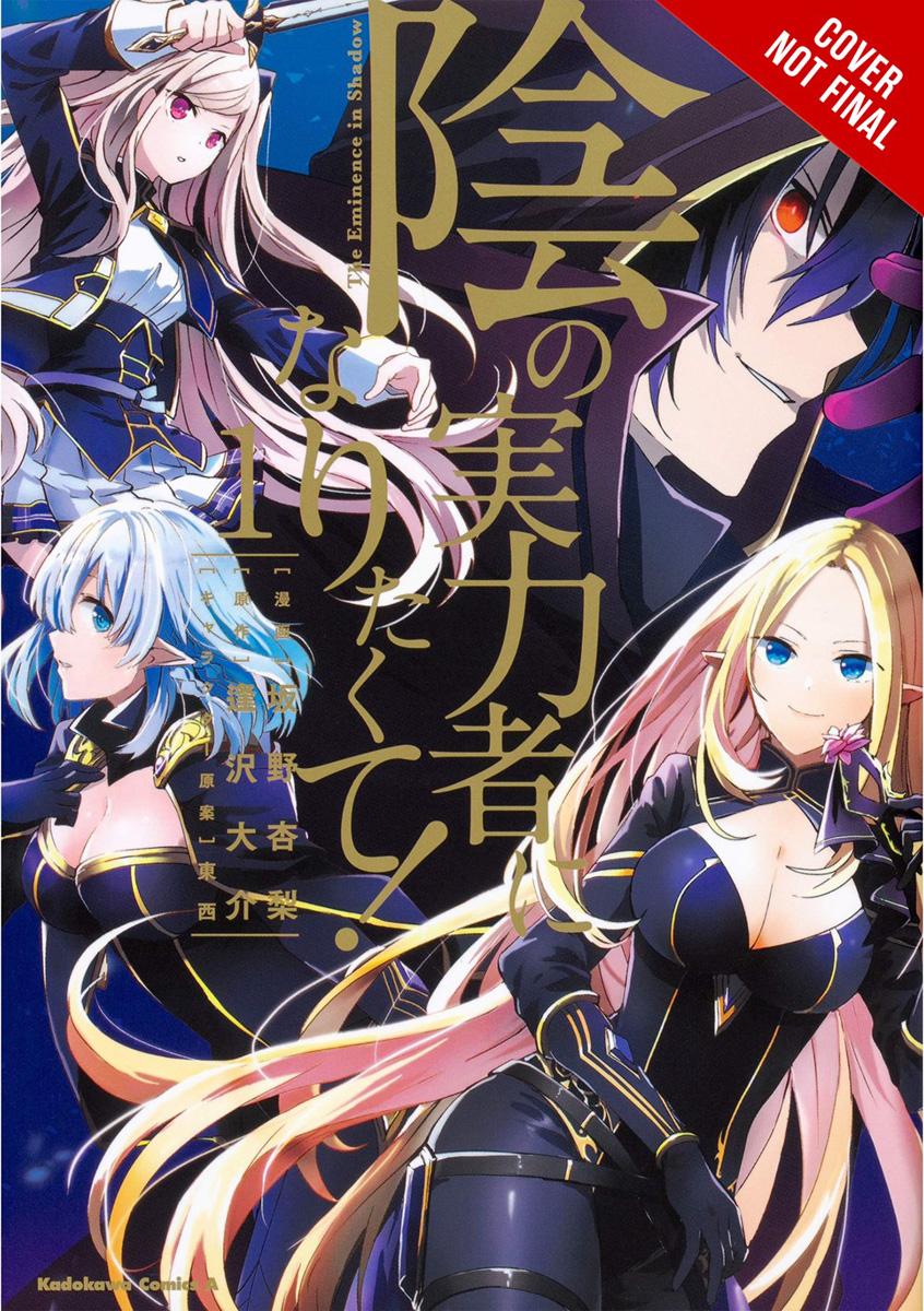 The Eminence in Shadow Manga Volume 1