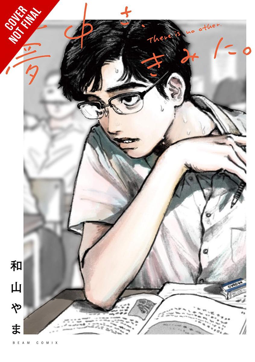 Captivated By You Manga (Hardcover)