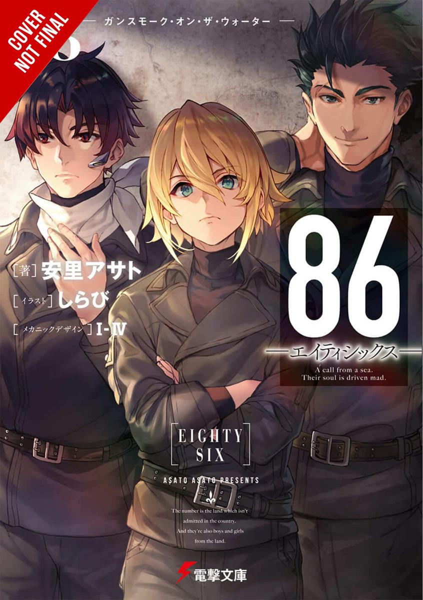 86 Eighty-Six Novel Volume 8