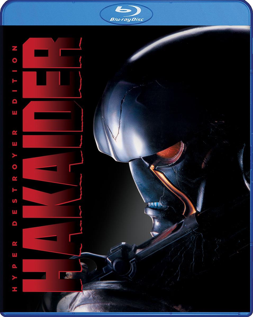 Hakaider Hyper Destroyer Edition Blu-ray