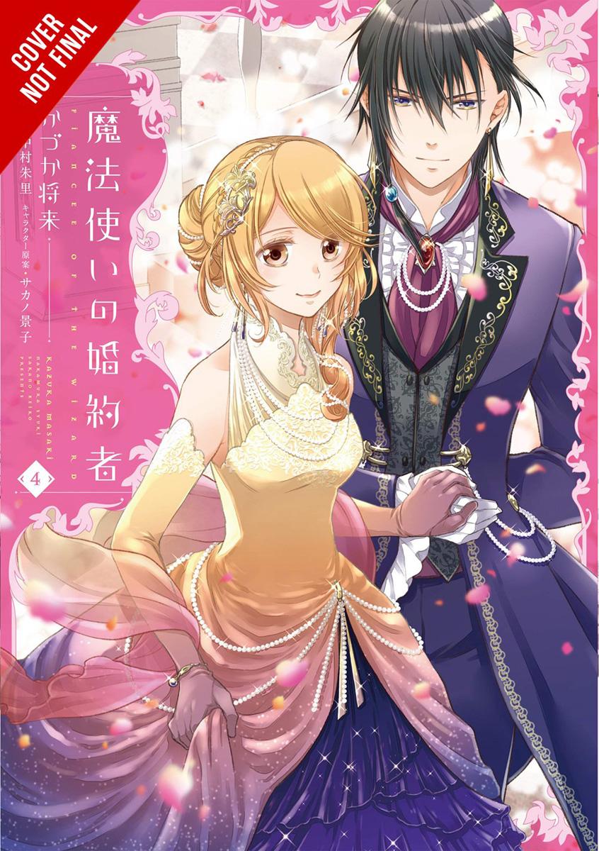 Fiancee of the Wizard Manga Volume 4