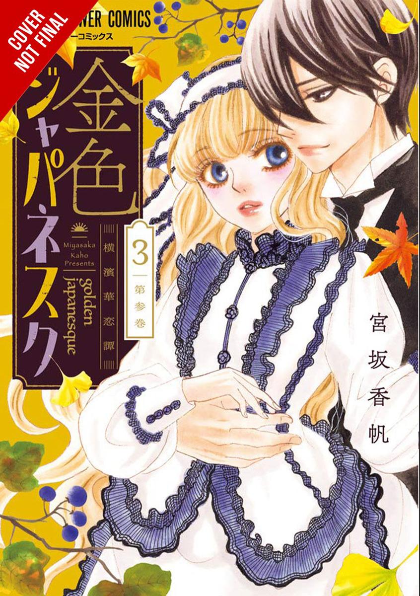 Golden Japanesque A Splendid Yokohama Romance Manga Volume 3