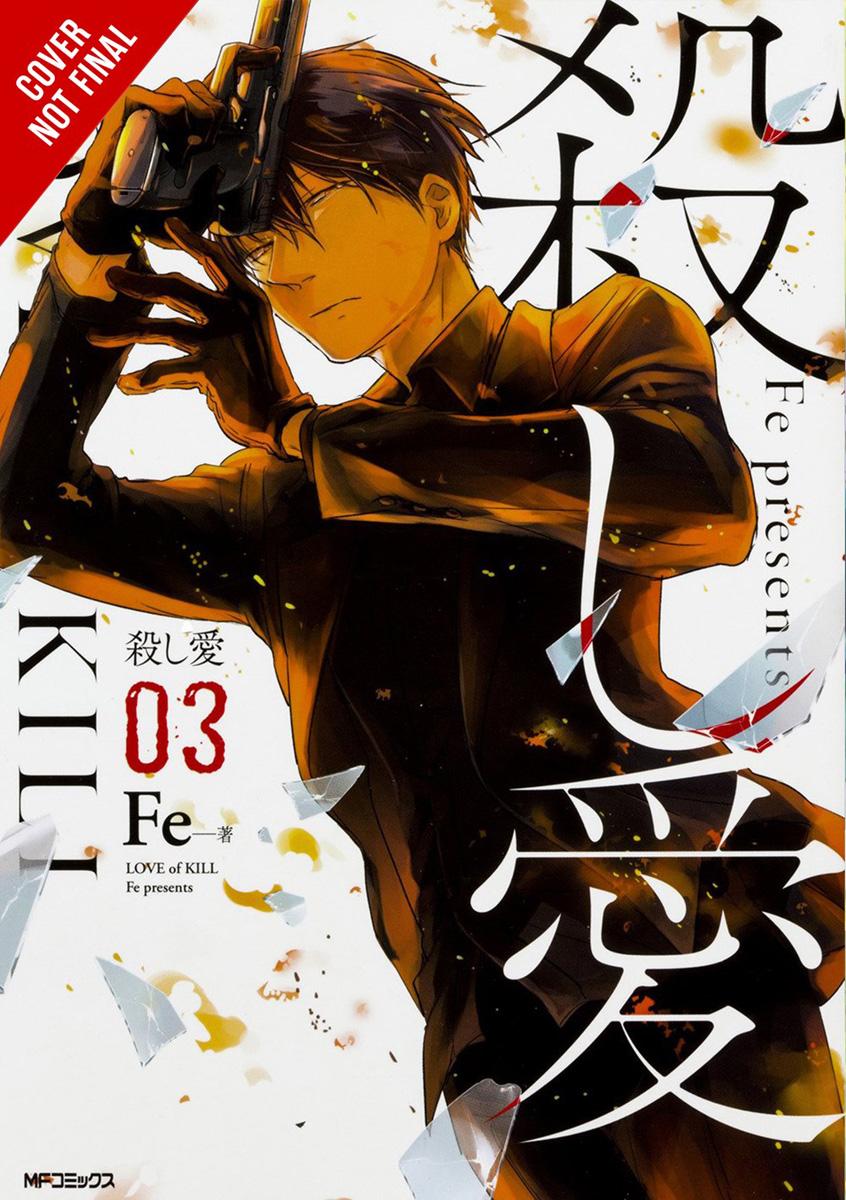 Love of Kill Manga Volume 3