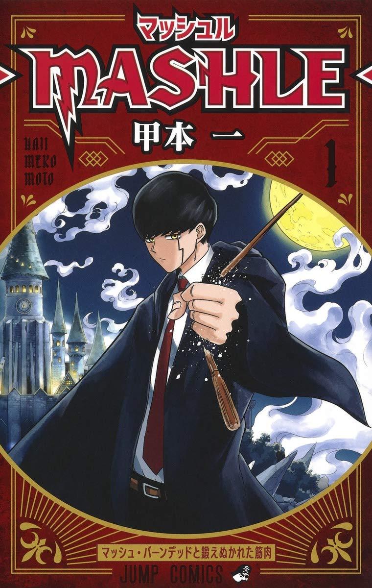 Mashle Magic and Muscles Manga Volume 1