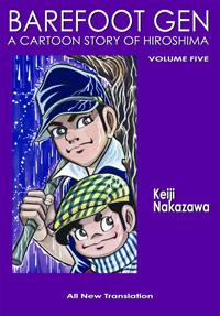 Barefoot Gen Manga Volume 5