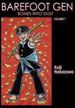 Barefoot Gen Manga Volume 7