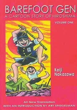 Barefoot Gen Manga Volume 1