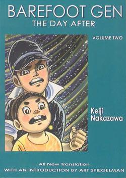 Barefoot Gen Manga Volume 2