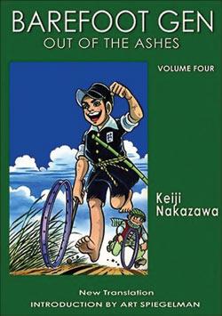 Barefoot Gen Manga Volume 4