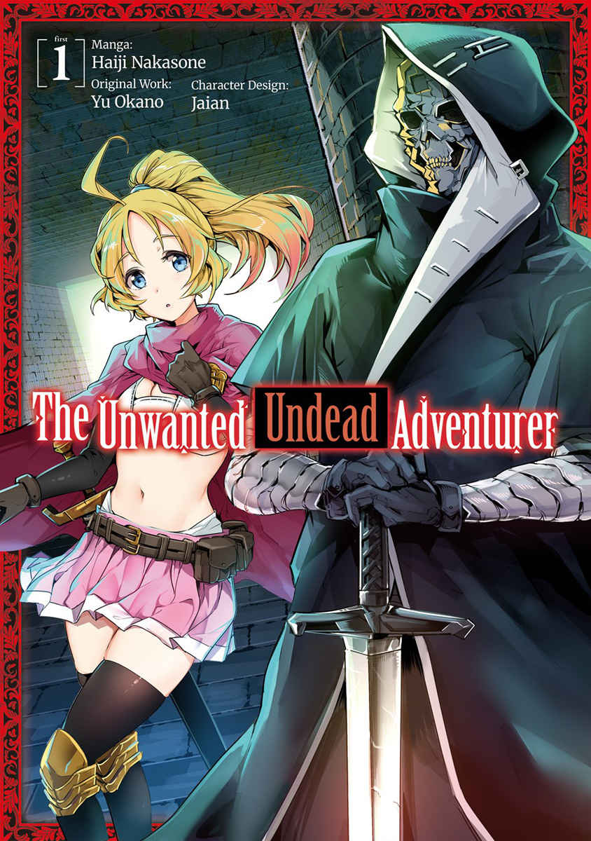 The Unwanted Undead Adventurer Manga Volume 1