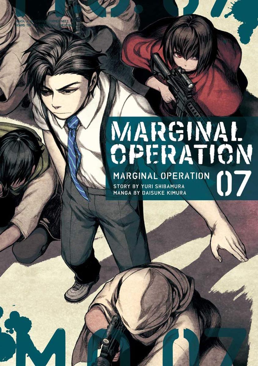 Marginal Operation Manga Volume 7
