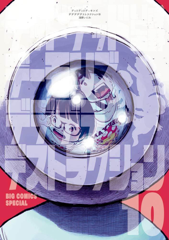 Dead Dead Demons Dededede Destruction Manga Volume 10