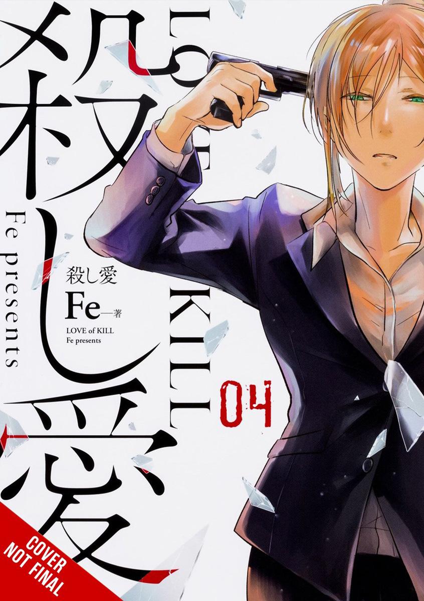 Love of Kill Manga Volume 4