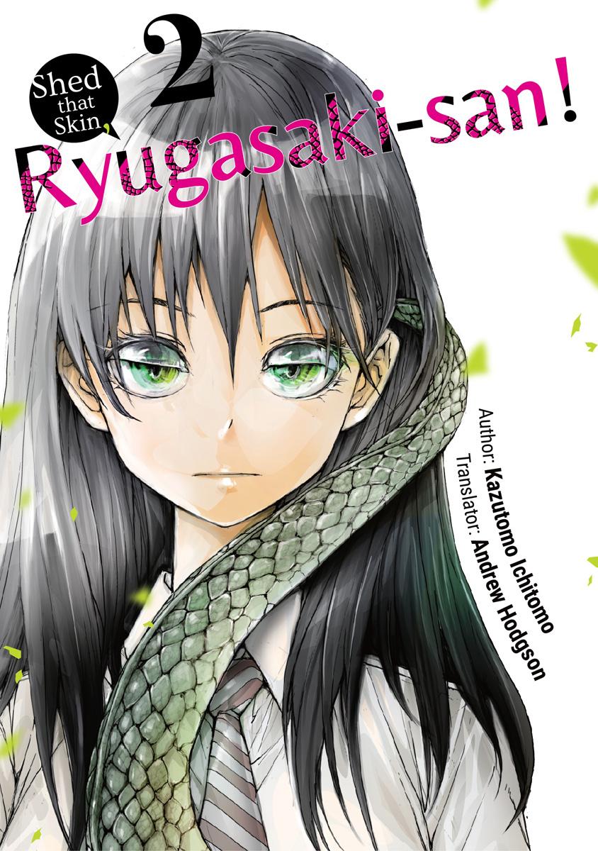 Shed that Skin Ryugasaki-san! Manga Volume 2