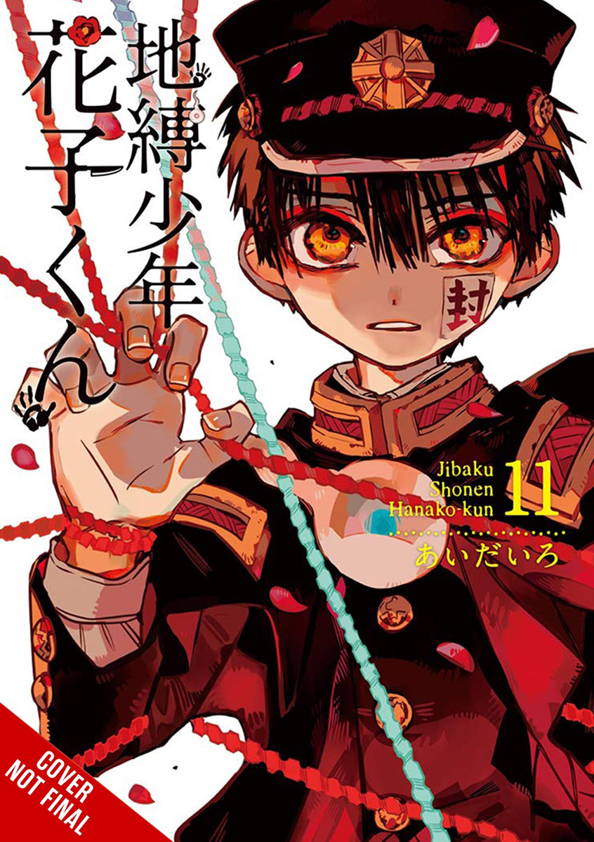 Toilet-bound Hanako-kun Manga Volume 11