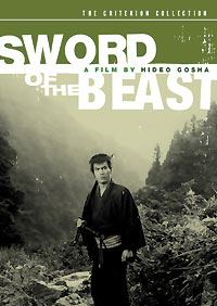 Sword of the Beast Special Edition DVD