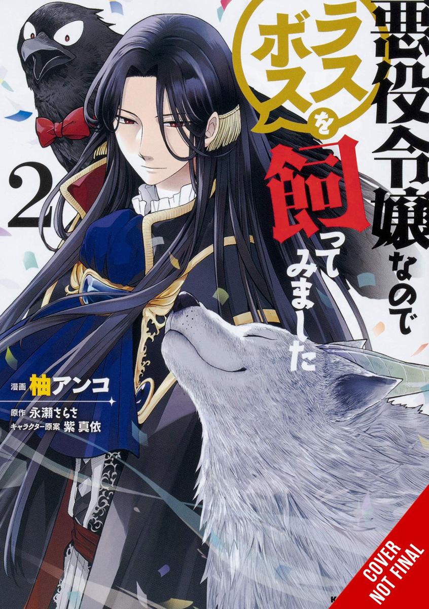 Im the Villainess, So Im Taming the Final Boss Manga Volume 2