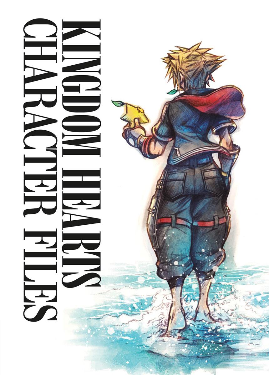 Kingdom Hearts Character Files (Hardcover)
