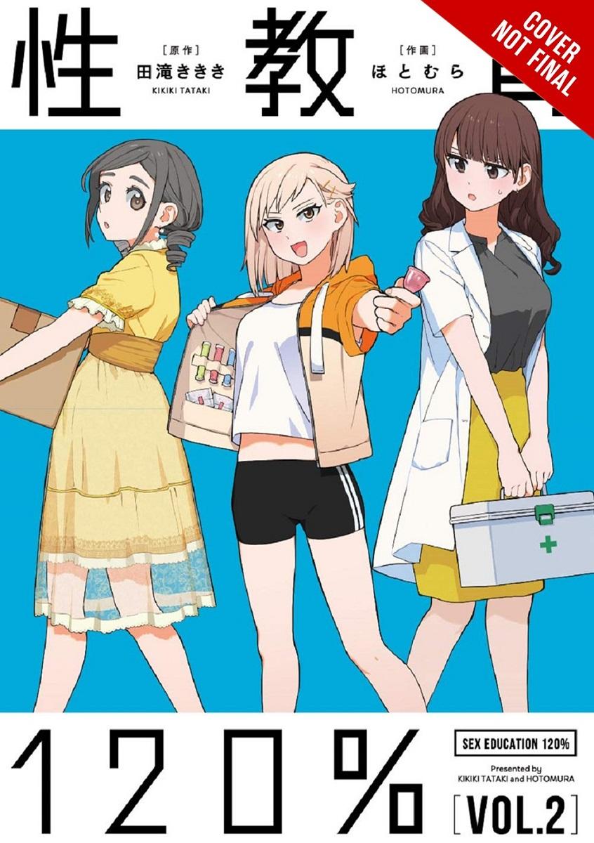 Sex Education 120% Manga Volume 2