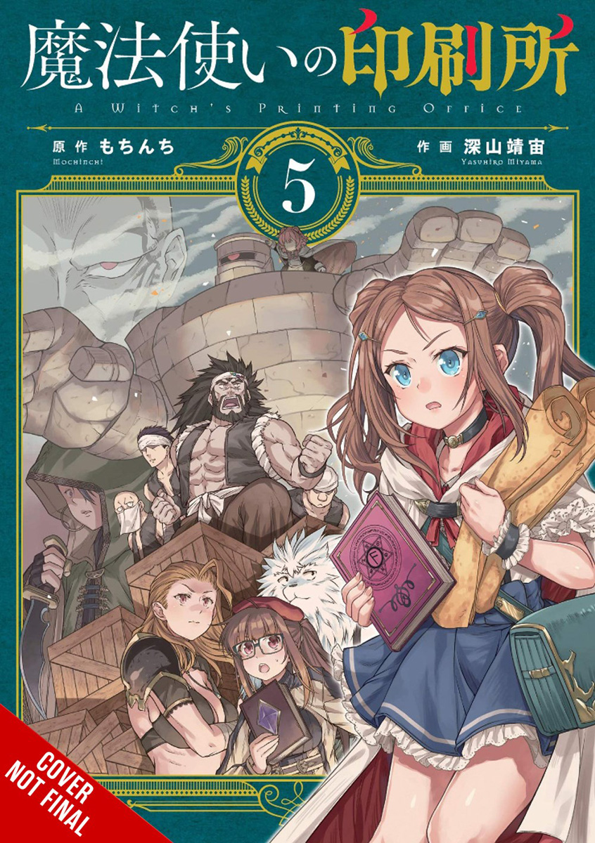 A Witchs Printing Office Manga Volume 5