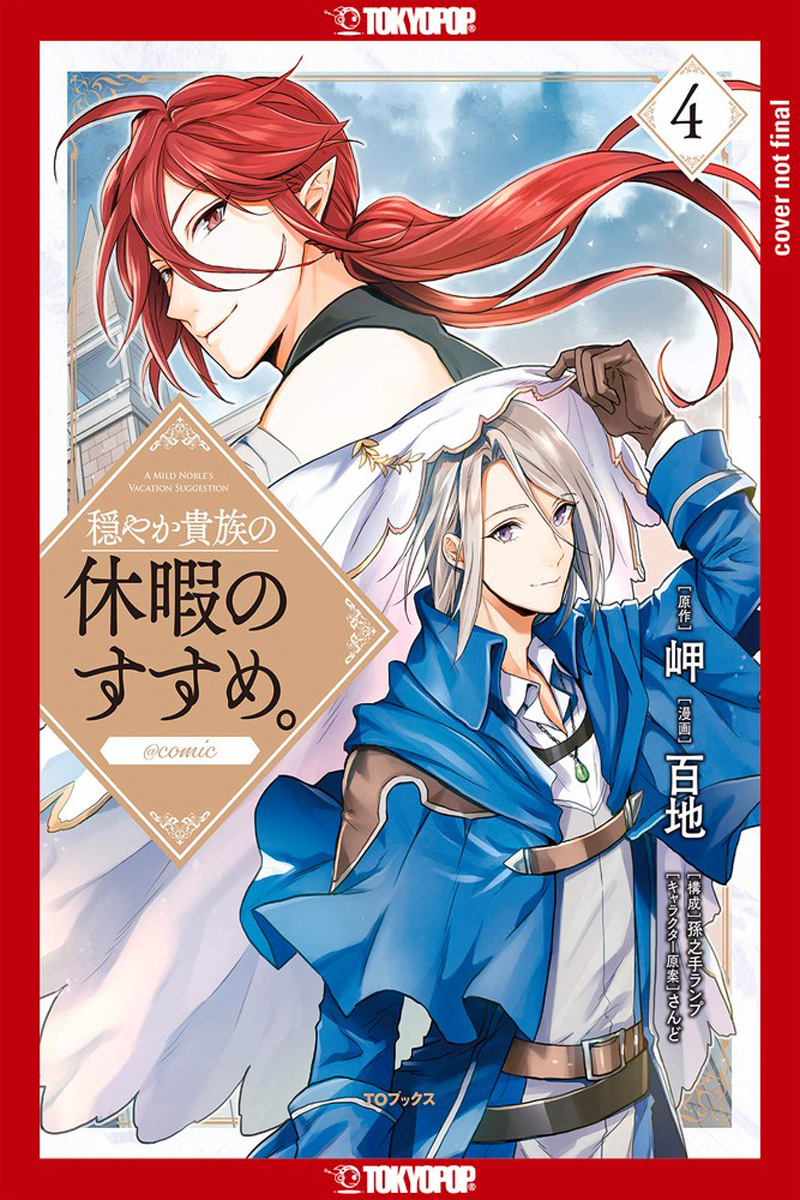 A Gentle Nobles Vacation Recommendation Manga Volume 4
