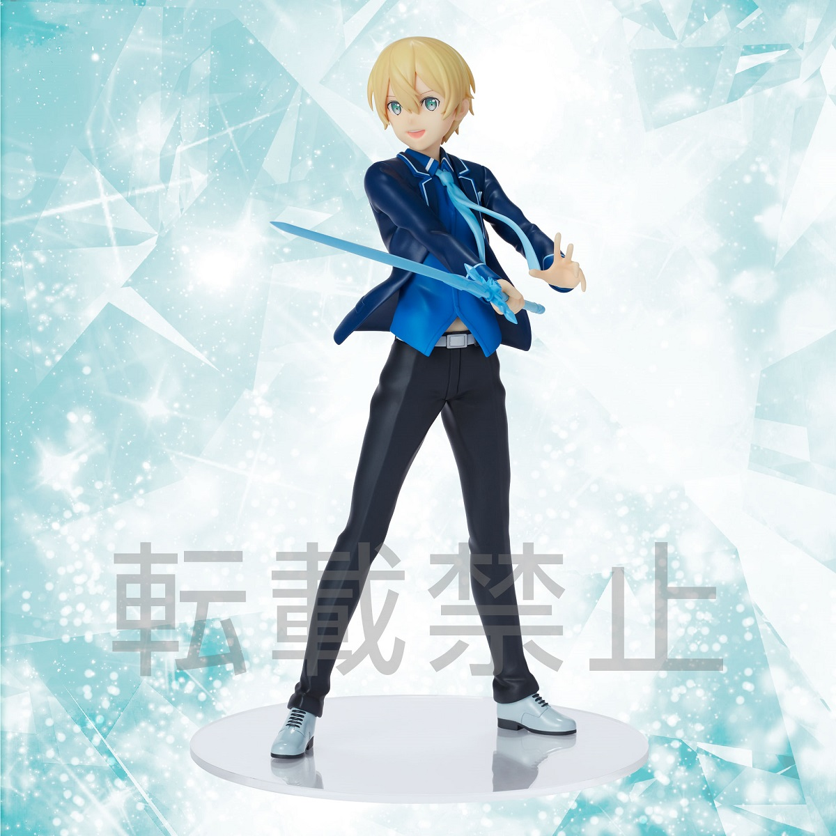 Eugeo Sword Art Online Alicization Ex Chronicle Ver Prize Figure
