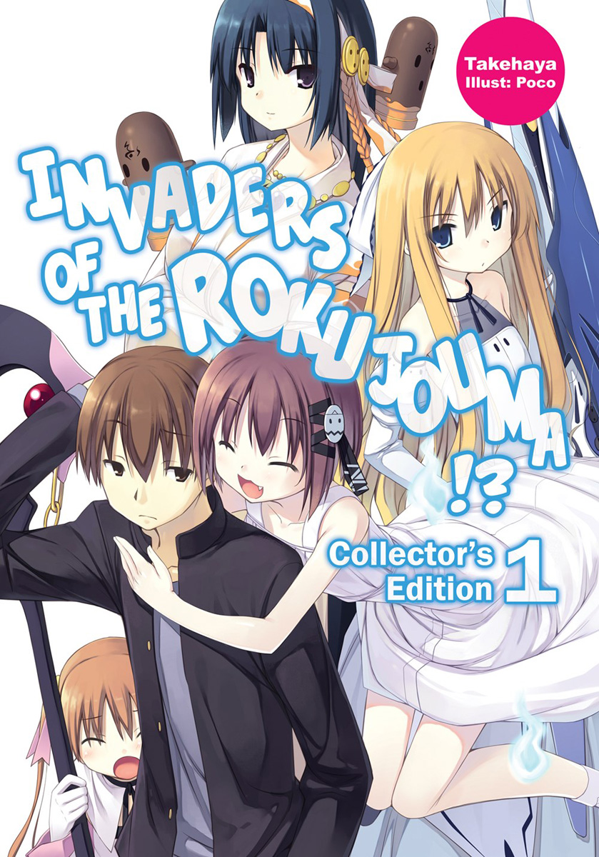 Invaders of the Rokujouma!? Collectors Edition Novel Omnibus Volume 1