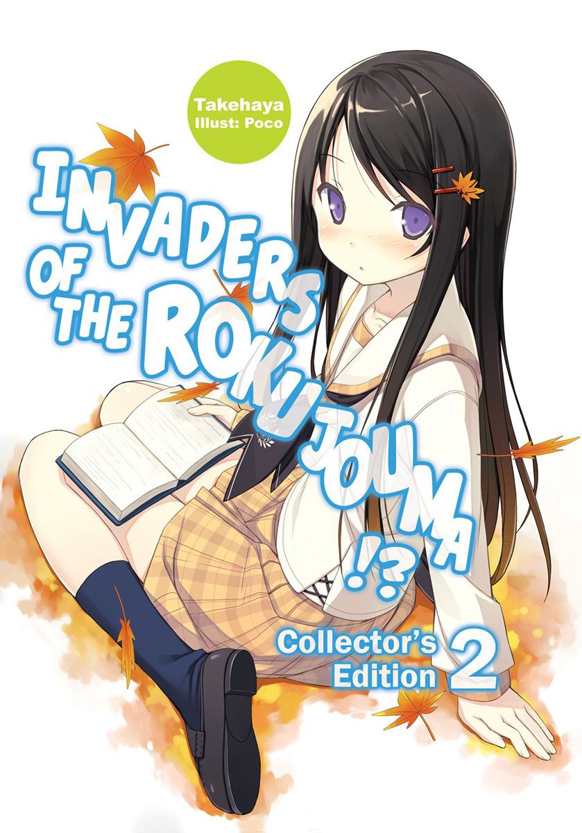 Invaders of the Rokujouma!? Collectors Edition Novel Omnibus Volume 2