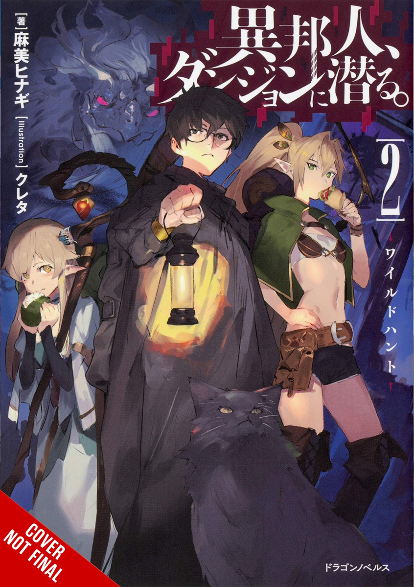 The Otherworlder Exploring the Dungeon Novel Volume 2