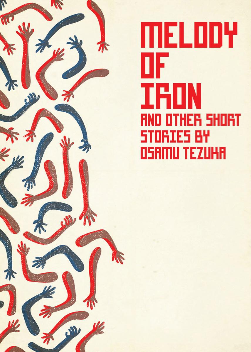 Melody of Iron Manga