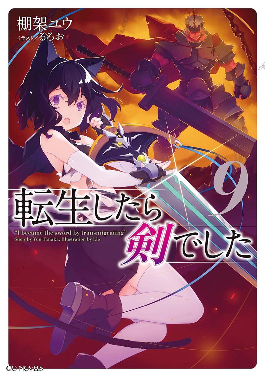 Reincarnated as a Sword Novel Volume 9