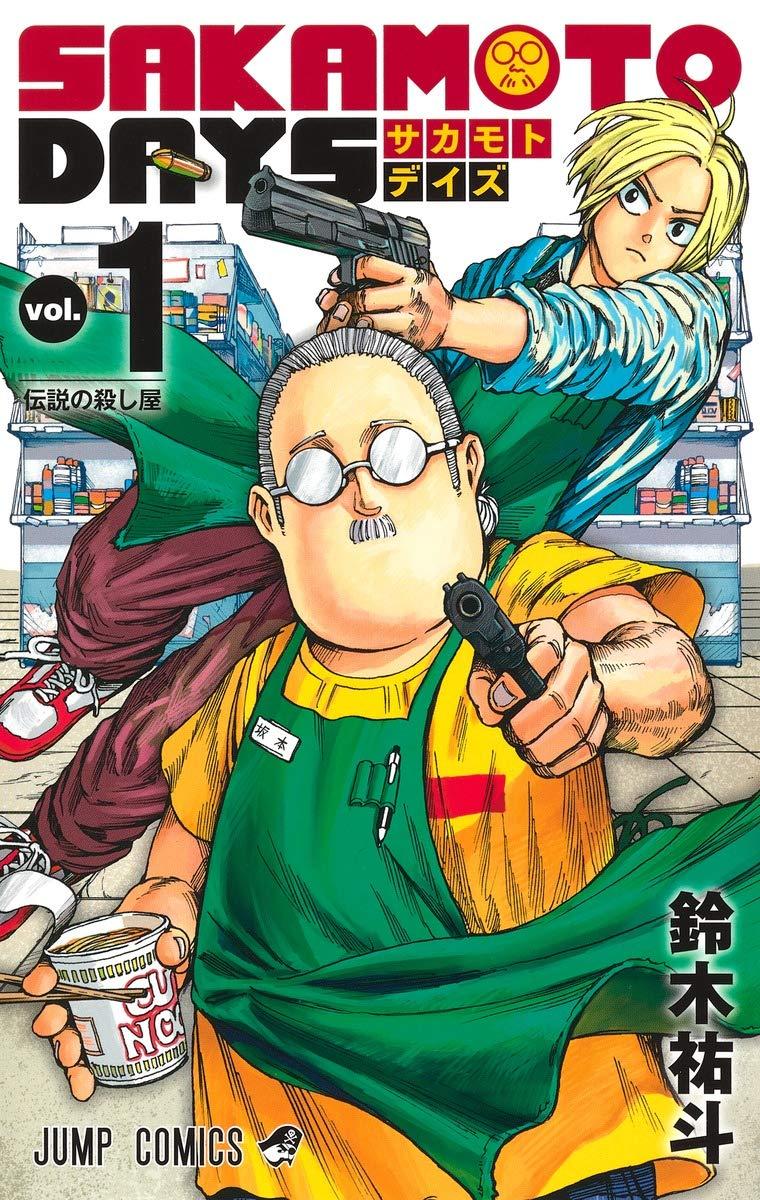 Sakamoto Days Manga Volume 1
