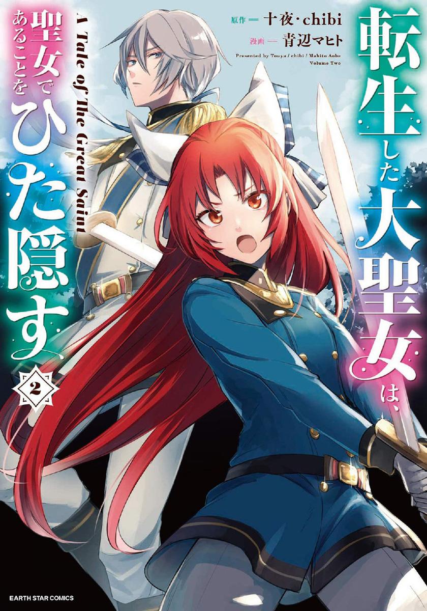 A Tale of the Secret Saint Manga Volume 2