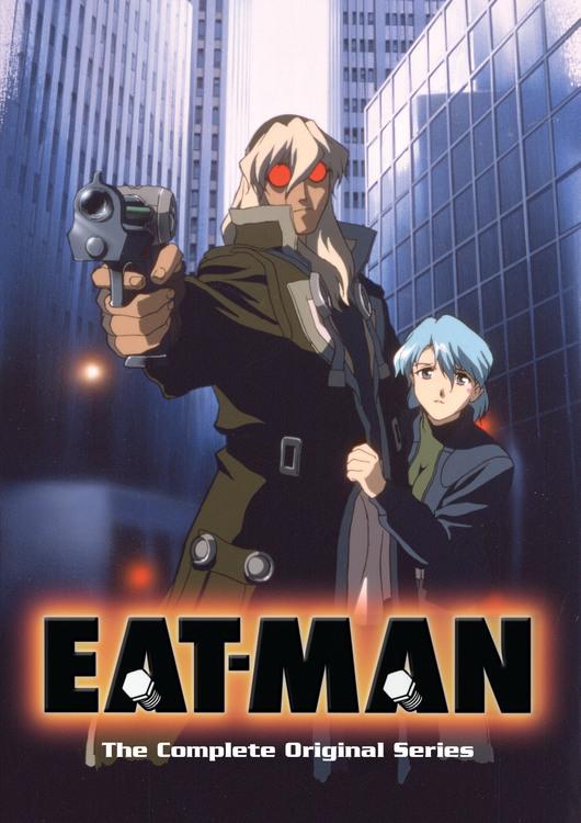 EAT-MAN DVD