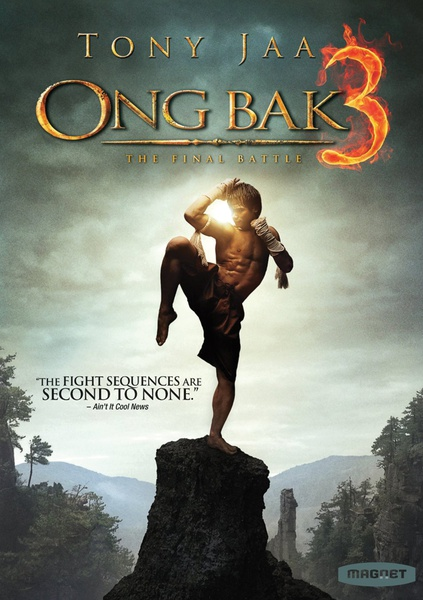 Ong Bak 3 The Final Battle DVD