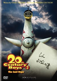 20th Century Boys 2 DVD: The Last Hope