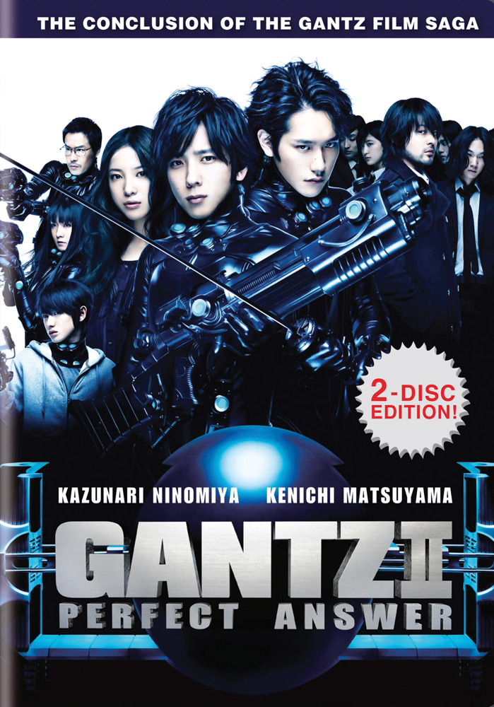 Gantz II Perfect Answer DVD LiveAction
