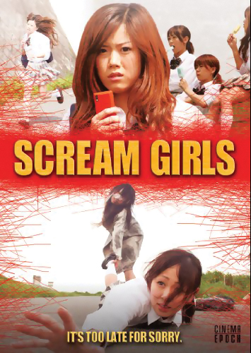 Scream Girls DVD