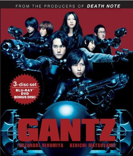 Gantz Movie Blu-ray/DVD