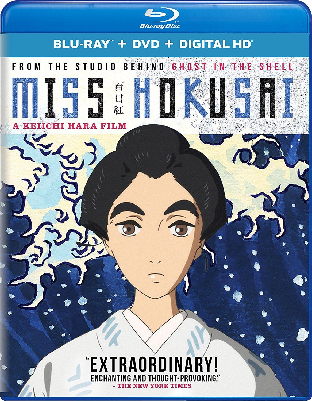 Miss Hokusai Blu-ray/DVD + UV