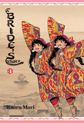 A Brides Story Manga Volume 4 (Hardcover)