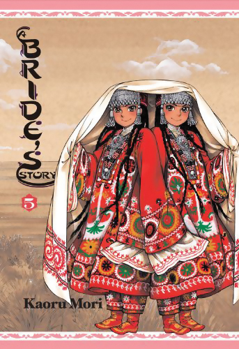 A Brides Story Manga Volume 5 (Hardcover)