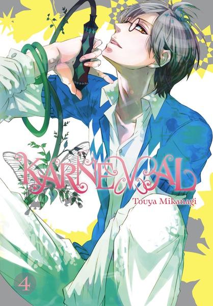 Karneval Manga Volume 4